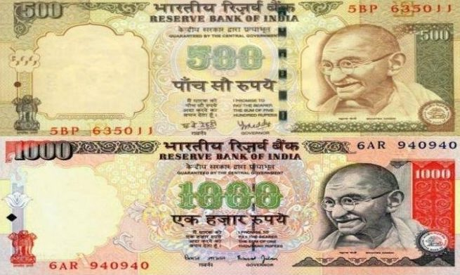 00-1000-Demonetisation-in-India-to-eradicate-black-money