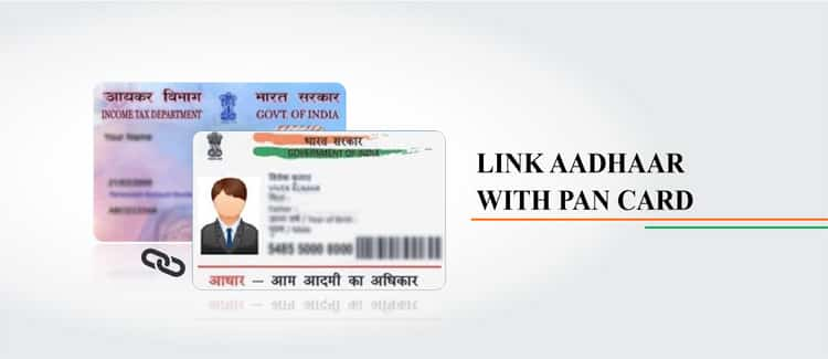 Should we link Aadhaar card with the PAN card