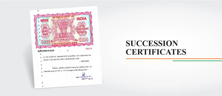 need of succession certificate