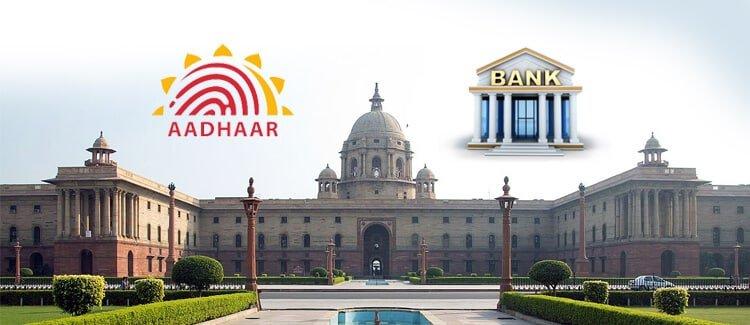 Aadhaar-Not-Required-for-Bank-Accounts-Phones-for-Now-Supreme-Court